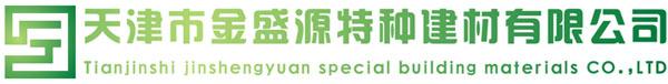 丰高绿色产业有限公司
